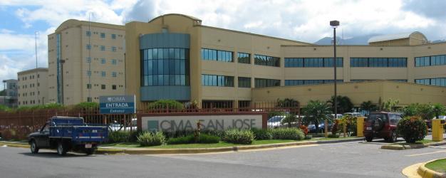 CIMA Medical Center in San Jose, Costa Rica Internationally JCI approved